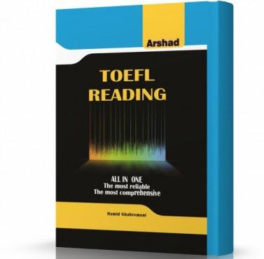 کتاب خواندن و درک مفاهیم